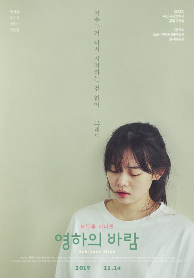 """Điện ảnh Hàn tháng 11 nữ quyền lên ngôi: Nàng Dae Jang Geum dắt """"hoa hậu Hàn Quốc đẹp nhất"""" rủ nhau tái xuất - Ảnh 18."""