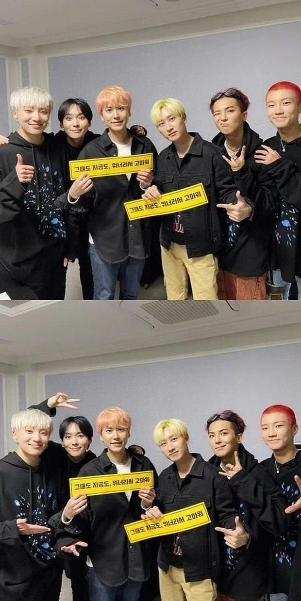 Leeteuk (Super Junior) ghé thăm concert của hậu bối hàng xóm BTS, không quên gửi lời nhắn ngọt ngào đến cậu em J-Hope - Ảnh 1.