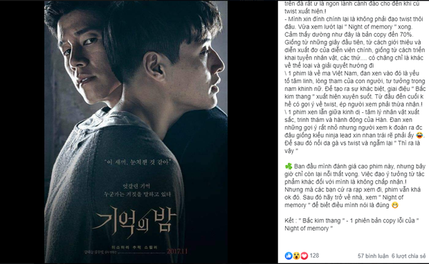 Có ai thấy Bắc Kim Thang giống tác phẩm kinh dị nổi tiếng xứ Hàn A Tale of Two Sisters không ta? - Ảnh 6.
