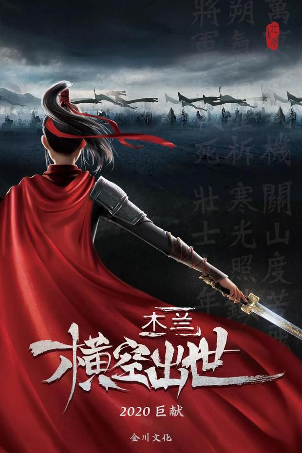Điện ảnh Trung Quốc công khai khiêu chiến Hollywood: 2 Mộc Lan cùng chiến nhau ngoài rạp vào năm 2020! - Ảnh 1.