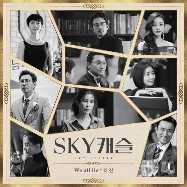 Hotel Del Luna trắng tay, SKY Castle thắng đậm tại giải thưởng truyền hình lớn nhất Hàn Quốc - Korea Drama Awards - Ảnh 3.