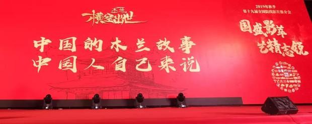 Điện ảnh Trung Quốc công khai khiêu chiến Hollywood: 2 Mộc Lan cùng chiến nhau ngoài rạp vào năm 2020! - Ảnh 6.
