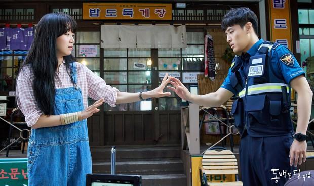 Khi Cây Trà Trổ Hoa của Gong Hyo Jin có đến 4 tuyệt chiêu đưa sự lãng mạn lên một tầm cao mới - Ảnh 2.
