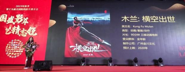 Điện ảnh Trung Quốc công khai khiêu chiến Hollywood: 2 Mộc Lan cùng chiến nhau ngoài rạp vào năm 2020! - Ảnh 5.