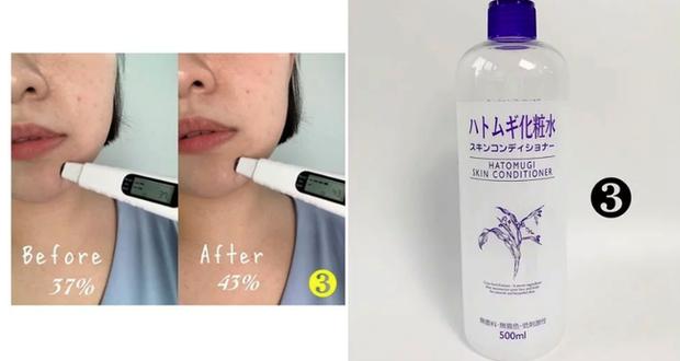 Thử 3 lọ lotion Nhật size khủng, bất ngờ khi sản phẩm được ưa chuộng nhất lại đứng bét về khả năng cấp ẩm - Ảnh 5.
