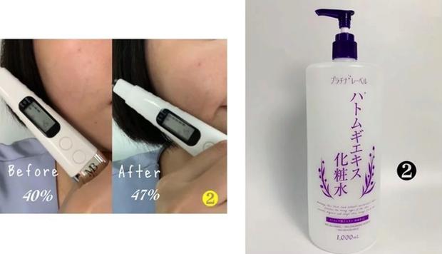 Thử 3 lọ lotion Nhật size khủng, bất ngờ khi sản phẩm được ưa chuộng nhất lại đứng bét về khả năng cấp ẩm - Ảnh 7.