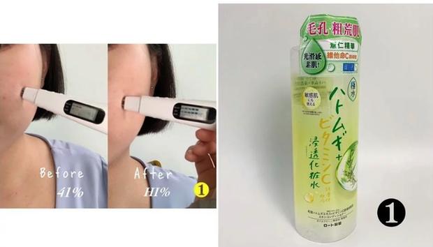 Thử 3 lọ lotion Nhật size khủng, bất ngờ khi sản phẩm được ưa chuộng nhất lại đứng bét về khả năng cấp ẩm - Ảnh 9.