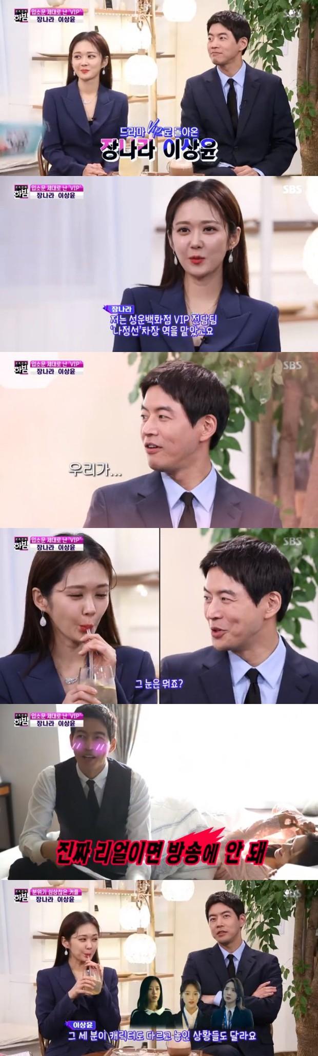 Phim vừa tạo ra cú nổ lớn tại Hàn, Jang Nara và người chồng quốc dân lại gây sốt vì công khai nói về việc hẹn hò - Ảnh 2.