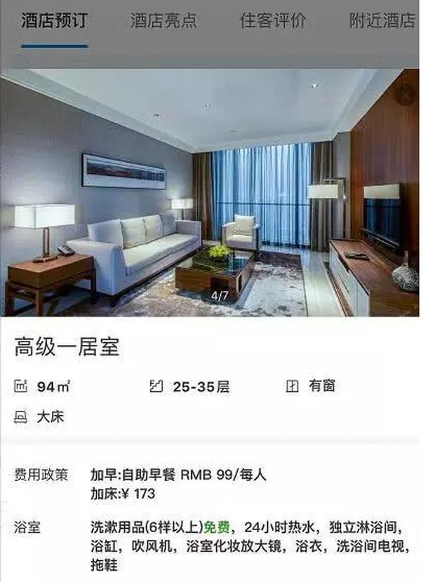 Chỉ có thể là netizen: Soi bằng được hình ảnh đối thủ PGone, hoá ra lại tìm được khách sạn Lý Tiểu Lộ lén lút hẹn hò - Ảnh 8.