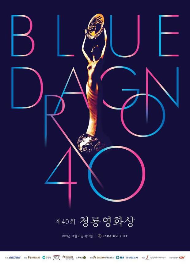 Đề cử Rồng Xanh 2019: Parasite áp đảo toàn mặt trận, YoonA vừa chào sân điện ảnh chưa lâu đã được đề cử Ảnh Hậu? - Ảnh 1.