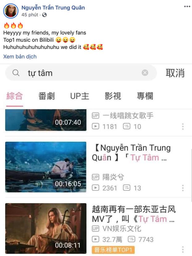 Quả nhiên đề tài đam mỹ được fan Trung ưa chuộng, Tự Tâm gây sốt khi lọt vào tab thịnh hành của trang chia sẻ video đình đám tại Trung Quốc - Ảnh 1.