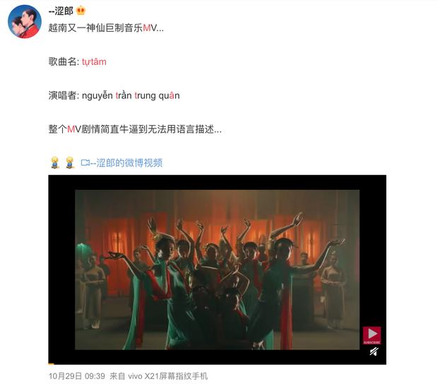 Quả nhiên đề tài đam mỹ được fan Trung ưa chuộng, Tự Tâm gây sốt khi lọt vào tab thịnh hành của trang chia sẻ video đình đám tại Trung Quốc - Ảnh 3.
