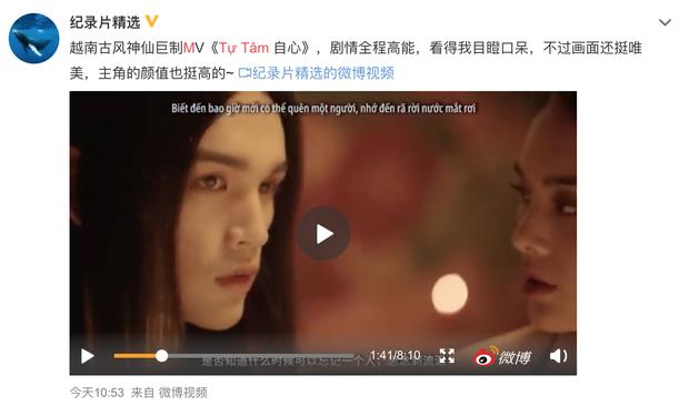 Quả nhiên đề tài đam mỹ được fan Trung ưa chuộng, Tự Tâm gây sốt khi lọt vào tab thịnh hành của trang chia sẻ video đình đám tại Trung Quốc - Ảnh 5.