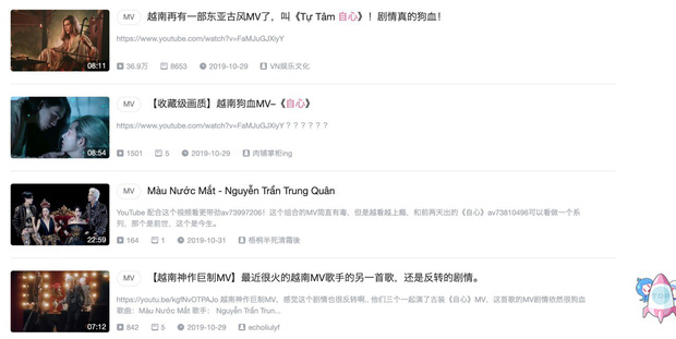 Quả nhiên đề tài đam mỹ được fan Trung ưa chuộng, Tự Tâm gây sốt khi lọt vào tab thịnh hành của trang chia sẻ video đình đám tại Trung Quốc - Ảnh 2.