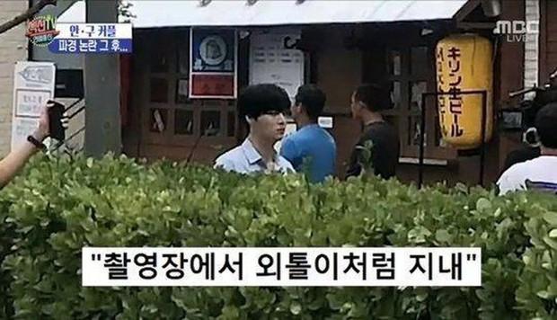 HOT: Ahn Jae Hyun lần đầu xuất hiện sau vụ ly hôn chấn động, tự cô lập với biểu cảm vô hồn trên trường quay - Ảnh 1.