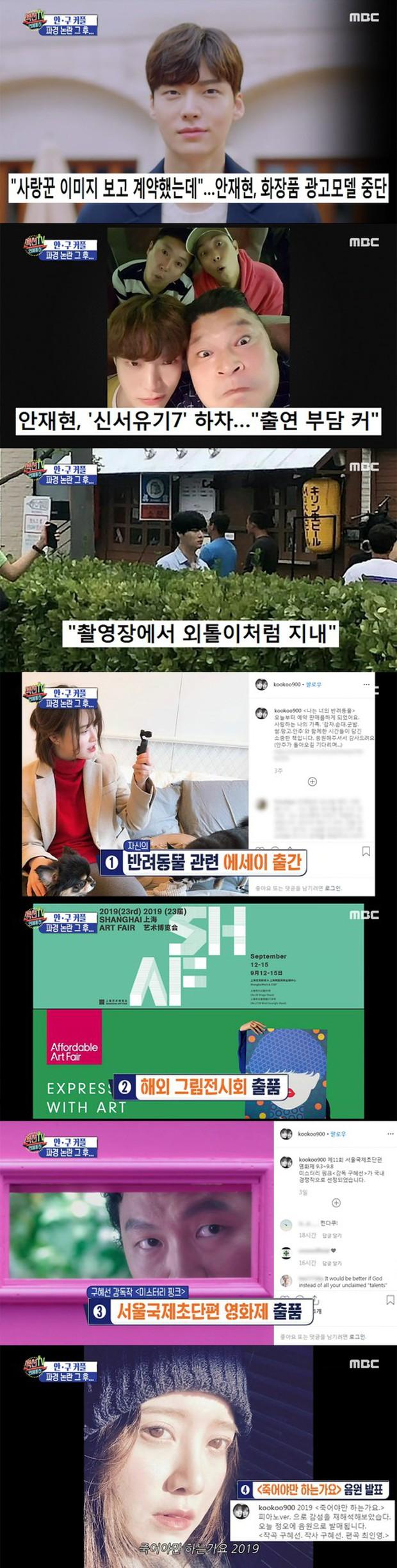 HOT: Ahn Jae Hyun lần đầu xuất hiện sau vụ ly hôn chấn động, tự cô lập với biểu cảm vô hồn trên trường quay - Ảnh 3.