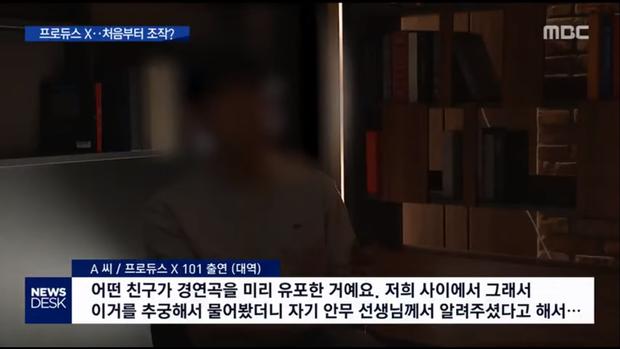 Một thí sinh giấu mặt hé lộ hậu trường đen tối của Produce X 101 - Ảnh 2.