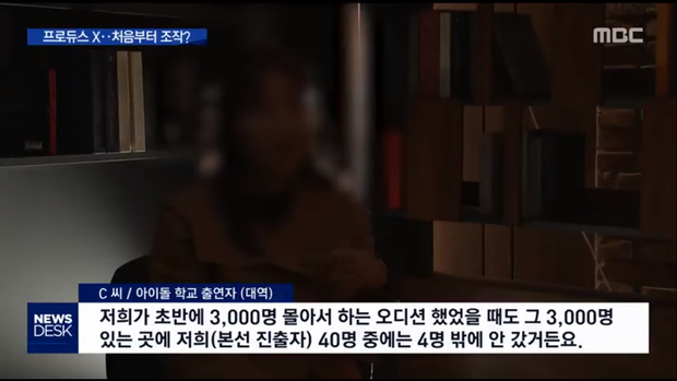 Một thí sinh giấu mặt hé lộ hậu trường đen tối của Produce X 101 - Ảnh 4.