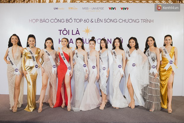 Top 60 Hoa hậu Hoàn vũ Việt Nam chính thức lộ diện: Thúy Vân, Hương Ly cùng đụng độ khoe nhan sắc bất phân thắng bại - Ảnh 14.