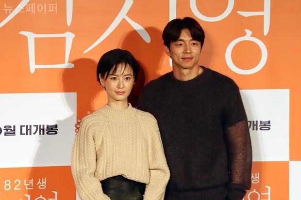 Gong Yoo bị bà xã tin đồn phũ đến cạn lời: Từ giờ khỏi đóng phim chung, vốn dĩ không thân nói chi về chung một nhà! - Ảnh 1.