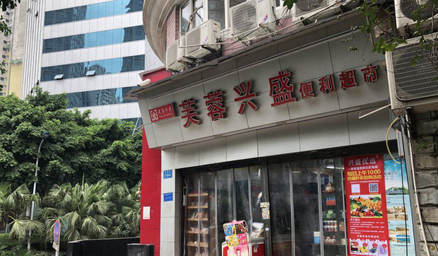 Vì sao người dân Trùng Khánh vẫn vui vẻ dù camera theo dõi tăm tia đầy đường? - Ảnh 4.