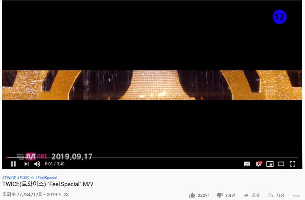 Sốc với lượng view MV mới của TWICE sau khi đã trừ quảng cáo, netizen thở dài: Đúng là đáng đồng tiền bát gạo! - Ảnh 4.