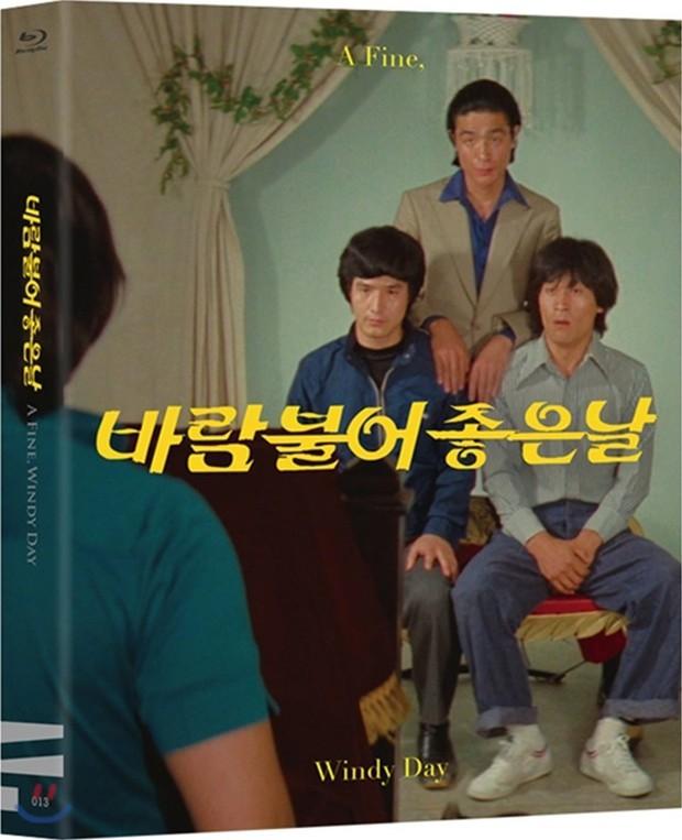 10 bộ phim huyền thoại của điện ảnh Hàn Quốc: Chốt sổ là tác phẩm có cái kết khiến cả thế giới chấn động - Ảnh 5.