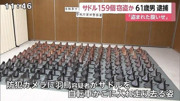 Cay cú vì bị ăn cắp mất yên xe đạp, người đàn ông phục thù bằng cách ăn trộm 159 cái yên khác cho bõ tức - Ảnh 2.