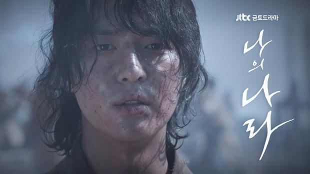 """""""My Country"""" mở đầu đẫm máu và nước mắt: Rất lâu mới thấy lại Hàn Quốc làm phim cổ trang đỉnh đến vậy! - Ảnh 4."""