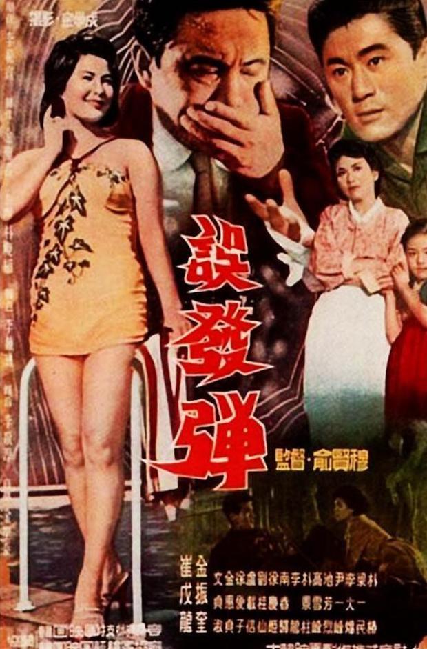 10 bộ phim huyền thoại của điện ảnh Hàn Quốc: Chốt sổ là tác phẩm có cái kết khiến cả thế giới chấn động - Ảnh 2.