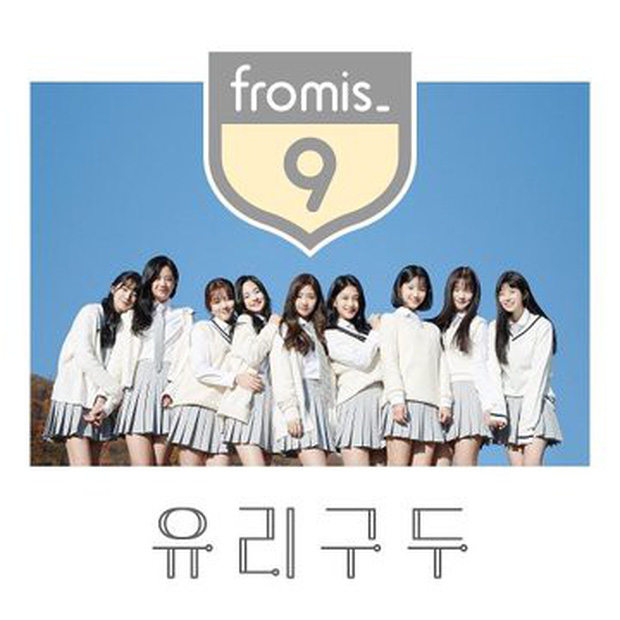 Fromis_9 bất ngờ bị cáo buộc có đến 8 thành viên đã được nhắm ra mắt từ trước? - Ảnh 1.