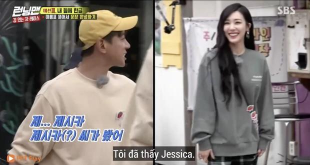 Chuyện thật như đùa: Tiffany (SNSD) bị gọi nhầm thành... Jessica ngay trên sóng Running Man - Ảnh 1.