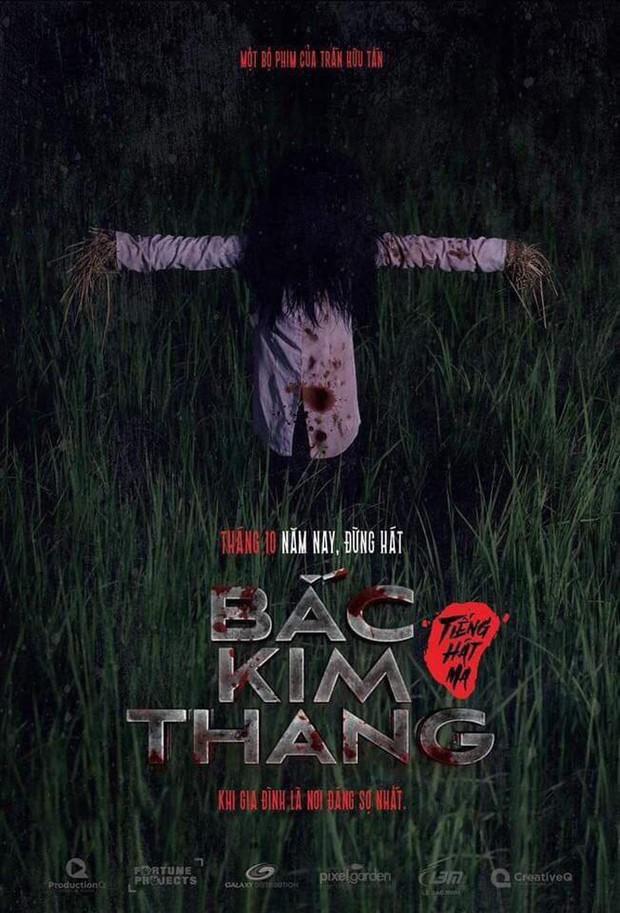 Bắc Kim Thang công chiếu ở LHP Busan, khán giả gật gù tâm đắc: Nhất định phải xem lại lần nữa - Ảnh 1.