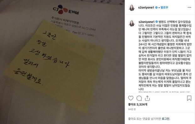 Sốc: Mnet tiếp tục bị tố vô tâm, để thí sinh ăn đồ thừa của nhân viên và không thể nhập viện khi bị thương - Ảnh 5.
