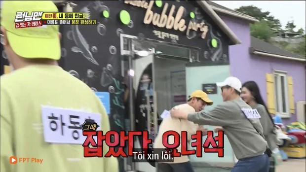 Chuyện thật như đùa: Tiffany (SNSD) bị gọi nhầm thành... Jessica ngay trên sóng Running Man - Ảnh 5.
