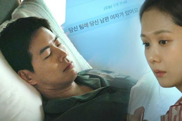 VIP tung teaser mới sặc mùi tiểu tam: Jang Nara tái mặt phát hiện chồng tình tang với đồng nghiệp - Ảnh 3.