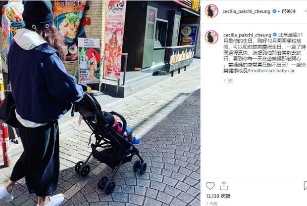 Trương Bá Chi tuyên bố tái hôn trong tiệc sinh nhật con trai, Tạ Đình Phong tức tốc lao tới đánh ghen 1 trận? - Ảnh 4.