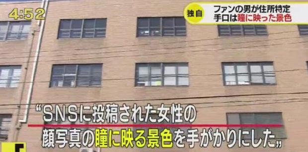 Sốc với fan cuồng Nhật: Soi con ngươi idol để tìm bằng được địa chỉ nhà rồi phục kích tấn công tình dục - Ảnh 2.