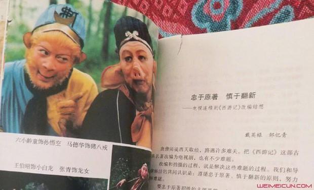Mẹ đẻ Tây Du Ký 1986 qua đời ở tuổi 81, Tôn Ngộ Không Lục Tiểu Linh Đồng thương xót khôn nguôi - Ảnh 4.