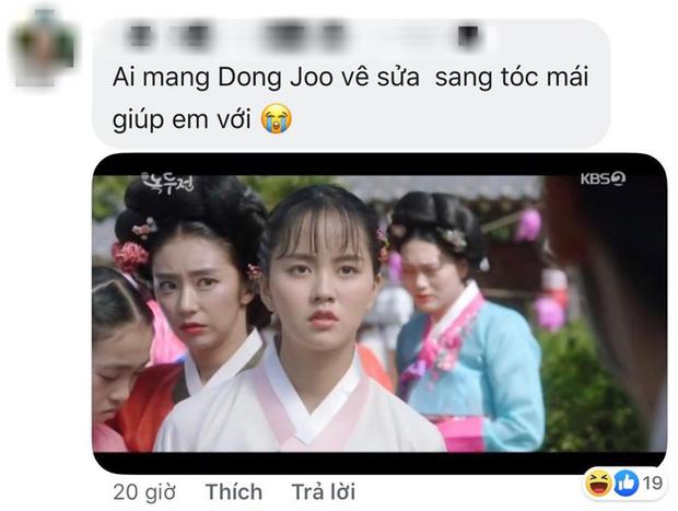 Jang Dong Yoon (Tiểu Sử Chàng Nok Du) giả gái quá đẹp, đố ai mà không thốt lên: Anh hay Kim So Hyun mới là nữ chính? - Ảnh 8.