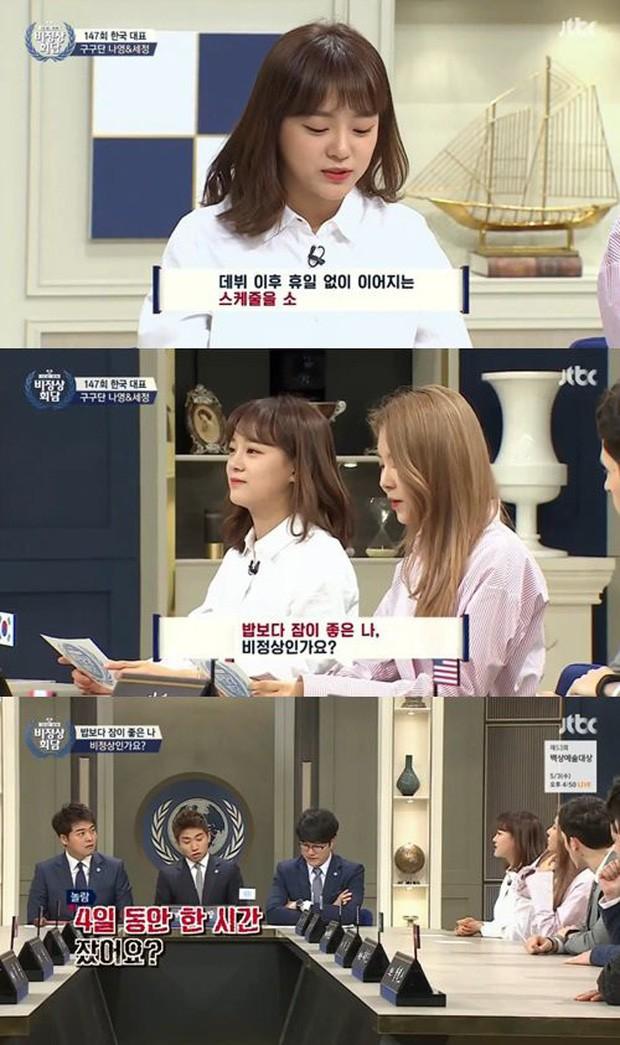 Loạt Idol Kpop phải chạy show quá đà: Lờ đờ, ngủ gục, kiệt sức trên truyền hình - Ảnh 7.