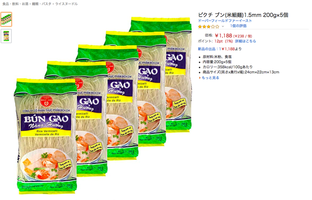 Ngó nghía những loại mì - miến - phở Việt đóng gói bán trên Amazon: đắt gấp 10-15 lần ở Việt Nam, còn không có mà mua - Ảnh 5.