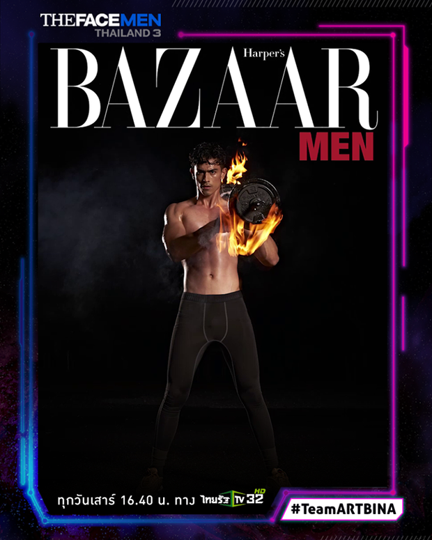 Bỏng mắt đúng nghĩa đen khi xem dàn trai đẹp The Face Men Thái cởi áo khoe body múa lửa - Ảnh 7.
