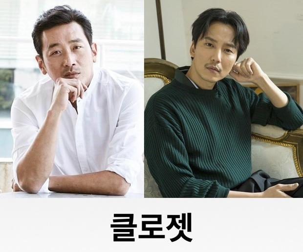 Phim rạp Hàn 2020 là đại tiệc mĩ nam: Gong Yoo bảo kê Park Bo Gum, Song Joong Ki tái xuất sau ồn ào li dị - Ảnh 5.