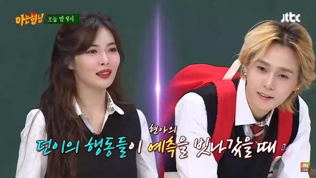 Chờ rất lâu mới có thể tỏ tình với Dawn, HyunA lại cảm thấy buồn vì bạn trai... đồng ý quá nhanh - Ảnh 1.