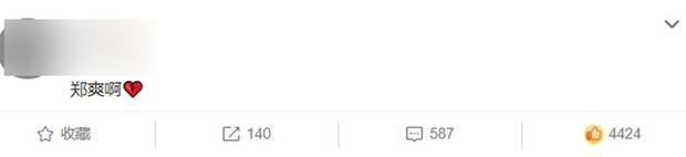Blogger từng tiết lộ Song Song ly hôn tung tin Trịnh Sảng - Trương Hằng đã đường ai nấy đi, thực hư ra sao? - Ảnh 2.