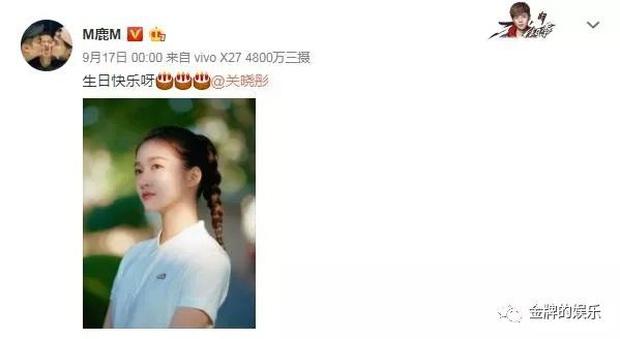 Rộ tin đồn bố Quan Hiểu Đồng không đồng ý cho con gái kết hôn quá sớm - Ảnh 3.