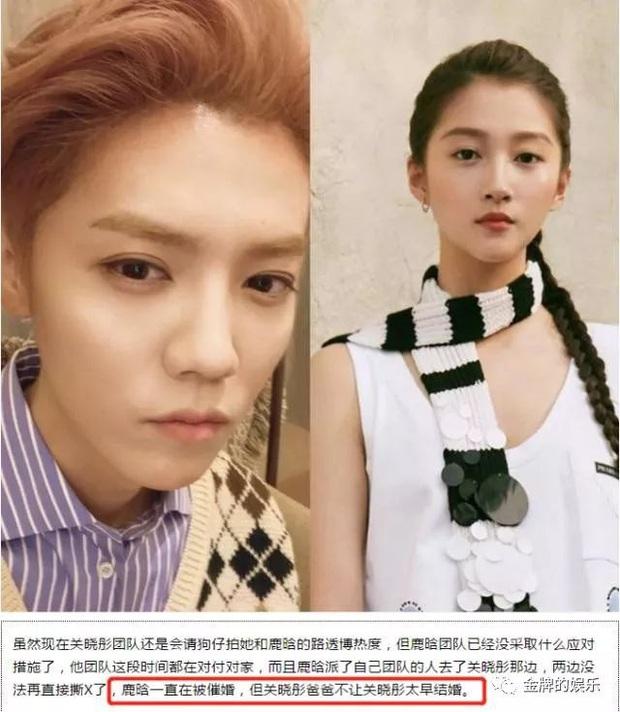 Rộ tin đồn bố Quan Hiểu Đồng không đồng ý cho con gái kết hôn quá sớm - Ảnh 6.