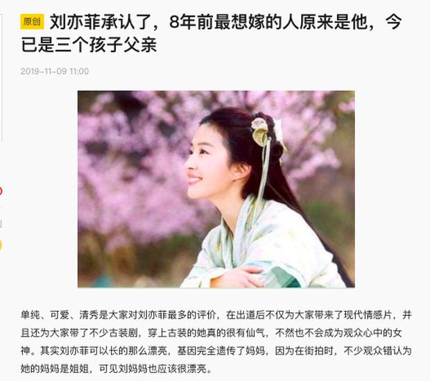 Lưu Diệc Phi thừa nhận 8 năm trước đã muốn cưới chồng, ai cũng bất ngờ trước danh tính người đàn ông may mắn - Ảnh 2.