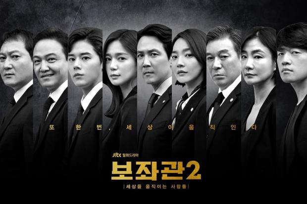 Trót mê Tổng Thống 60 Ngày thì xem liền tay phim cung đấu chính trị của Shin Min Ah - Ảnh 10.